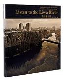 Listen to the Liwa River